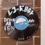 三宮のバー【レコードBar】はノーチャージ&ワンコインで安い!一人でも行ける系のお店