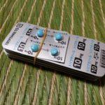 原因不明の歯の痛みに処方してもらったトリプタノール10mgという薬…眠過ぎてヤバい