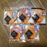 長野県松本城の揚げ味噌せんべい有喜堂☆幻のざらめにしっとり生みそがたまらない!上信越 松代PAで再開