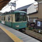 鎌倉江ノ島 日帰りモデルコース冬☆1日で全部回れたし、イルミネーションも見れたし、寒い時期もGOOD