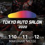 東京オートサロン2020は1月11日(土)に行くよ☆見逃せないのはオーバードライブ劇中車両スピカレーシング ヤリスSCRS♡