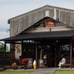 山のパン屋 ダディーズ・ベーカリー 稲美店へ☆テラス席あり、ドリンクあり、ソフトクリームあり(笑)安カフェにおすすめ