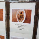 神戸元町/野菜食堂 堀江座という洋食屋さん?カフェかな?お値段が衝撃の!800まんえーん(笑)