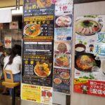 さんちか麺ロードに入ってる北海道のラーメン屋さんインエゾ!やっと食べれたけど…