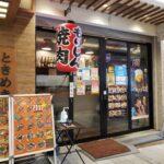 明石駅前の明石焼肉MORISHIN(もりしん)でランチ☆安いお肉でも柔らかくて超満足
