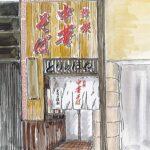 加古川に新規開店するラーメン屋さん 中華そば『とりのほね 加古川店』はArtStyleのラーメン屋さん!